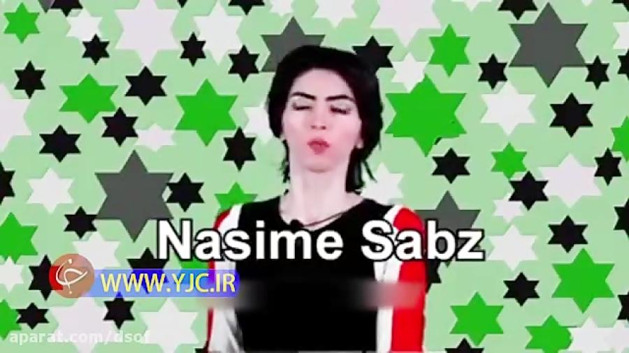 دلیل حمله نسیم نجفی اقدم به ساختمان یوتیوب