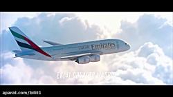 تبلیغ هواپیمایی امارات...