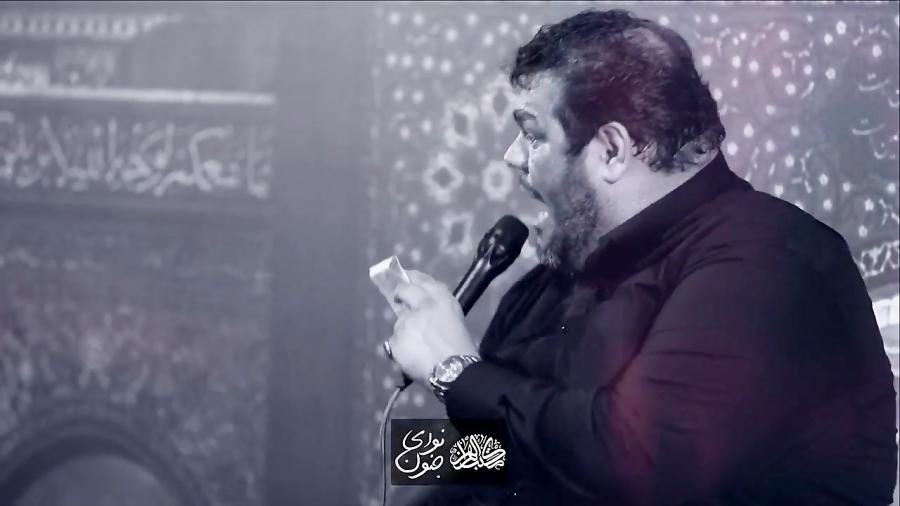 روضه ی سنگین و عاشورایی حاج حیدر خمسه / فروردین 97