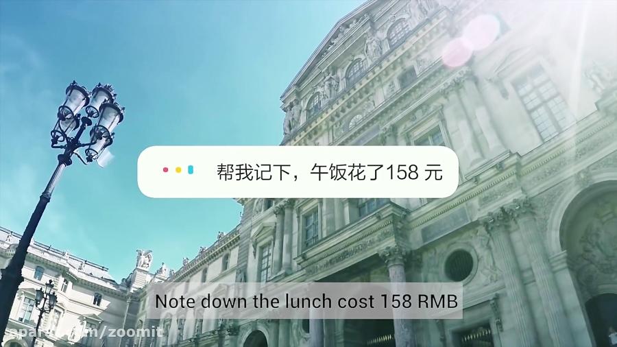 ویدیوی تبلیغاتی جدید می میکس 2 اس برای Xia Ai