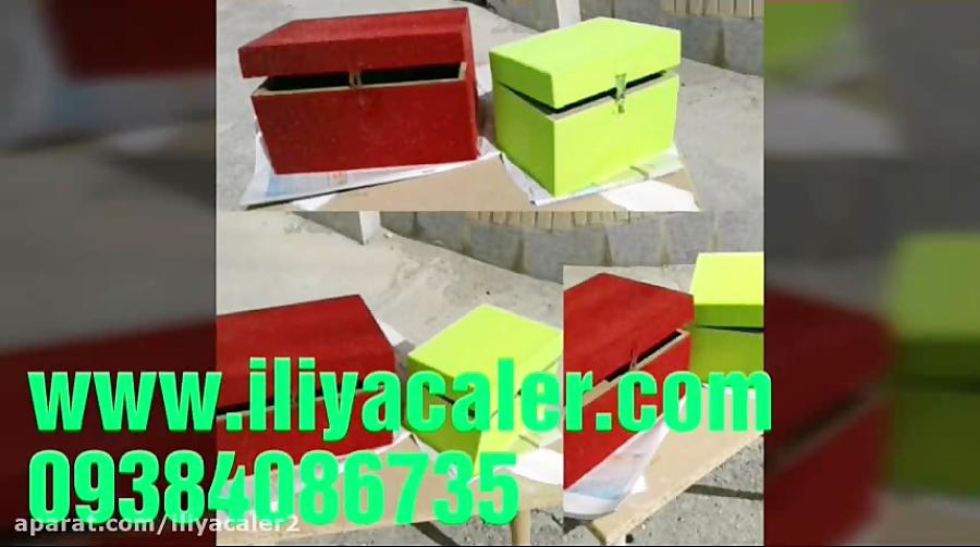 آموزش دستگاه مخمل پاش ایلیا 09384086735 ایلیاکالر