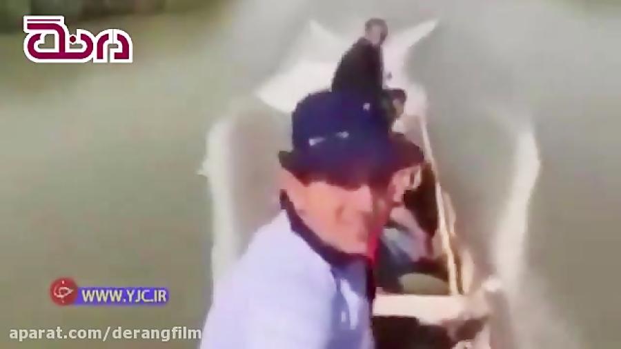حادثه وحشتناک هنگام گرفتن سلفی!