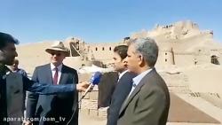 حضور سفیر آلمان در بم و افتتاح خانه سیستانی  ارگ بم