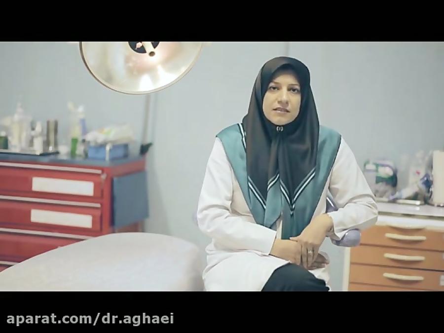 صحبت های دکتر حمیده آقایی در رابطه با لیزر درمانی
