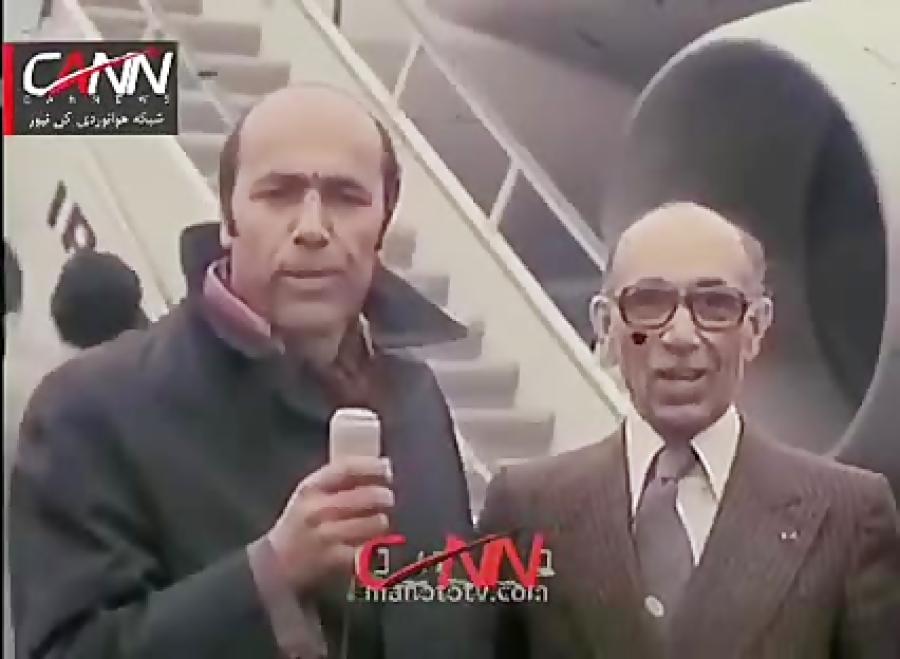 روزی که اولین ایر باس به فرودگاه مهر اباد امد