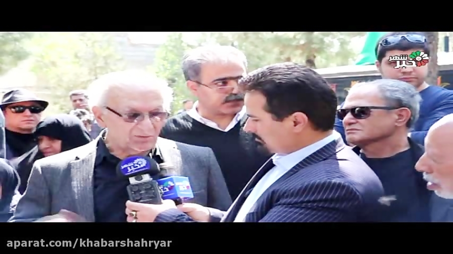 مصاحبه آقای  جلال مقامی در مراسم تدفین استاد بهرام زند