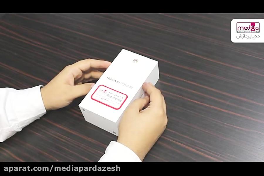 اولین بررسی ویدیویی گوشی هوآوی Nova 3e از مدیاپردازش