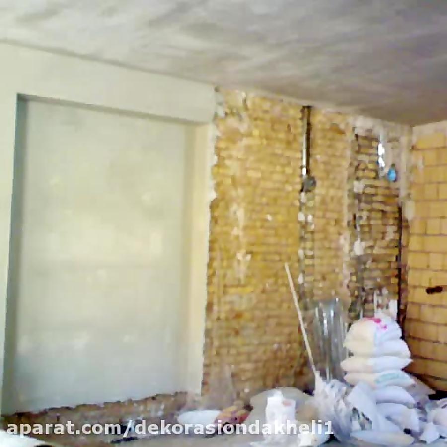 بازسازی ساختمانهای قدیمی