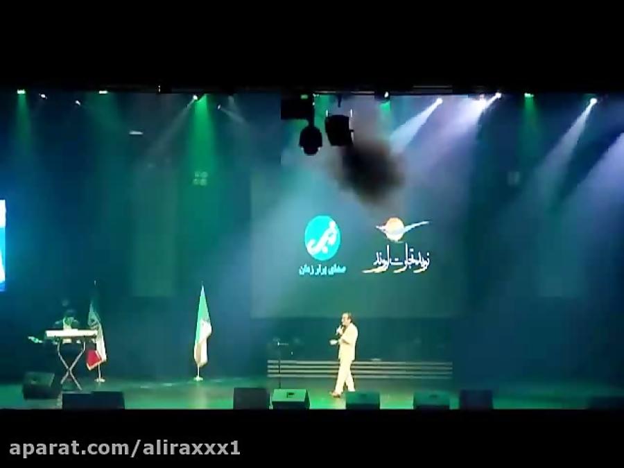کمدین ایرانی در کنسرت خنده چه می گوید !!!! - حتما ببینید - حسن ریوندی