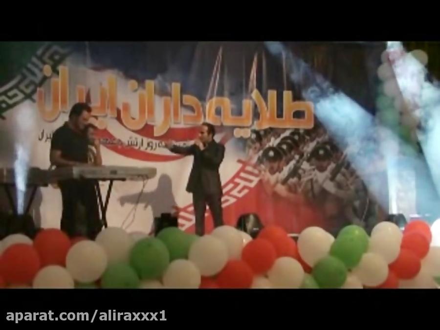 شوی زنده و خنده دار احسان علیخانی در یک اجرای استیجی