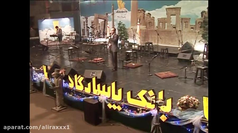 دختر زیبای پارسی و عشق پاک کوروش - حتما ببینید