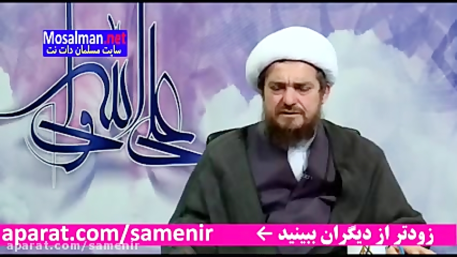 طب اسلامی | گفتگوی آیت الله عباس تبریزیان و پاسخ سؤالات