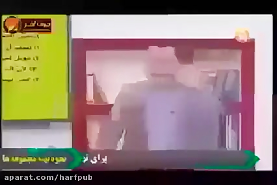 عربی با حرف آخر فقط و فقط  برای100 بخون!!!