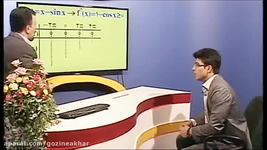 ریاضی کنکور