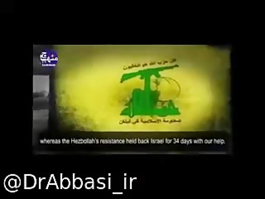 پاسخ زیبای دکتر حسن_عباسی به این سوال که:چرا بایدبه حزب الله لبنان کمک کنیم؟