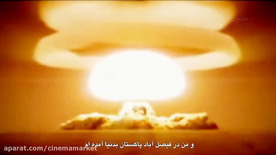 به نظرتون ایران بمب اتم داره؟