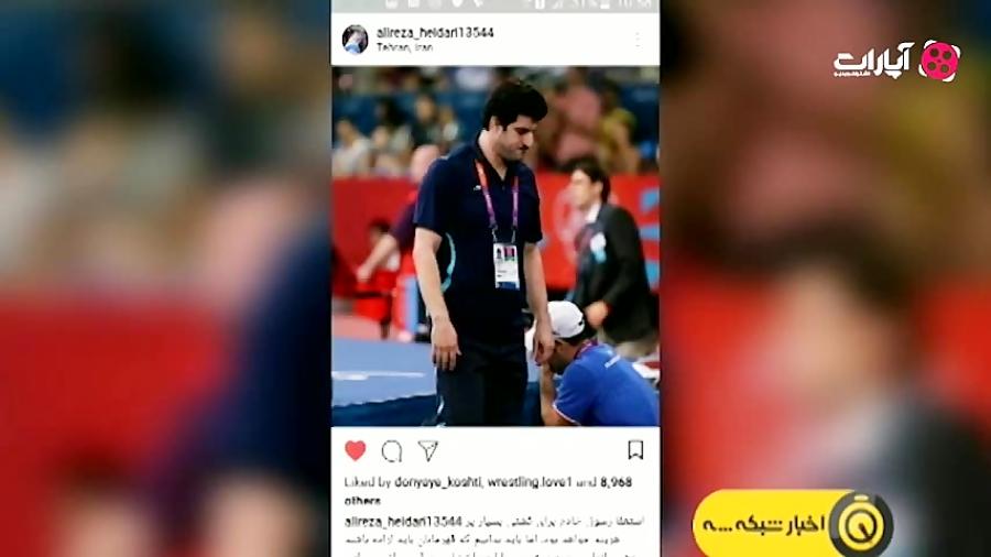بلاتکلیفی کشتی ایران در آستانه بازی های آسیایی