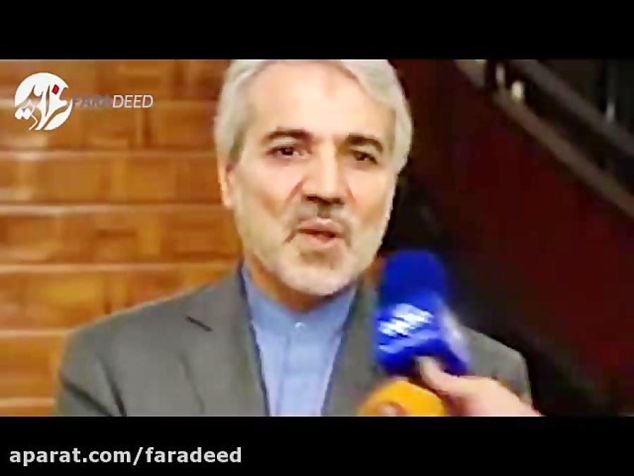 واکنش سخنگوی دولت به نواسانات نرخ ارز