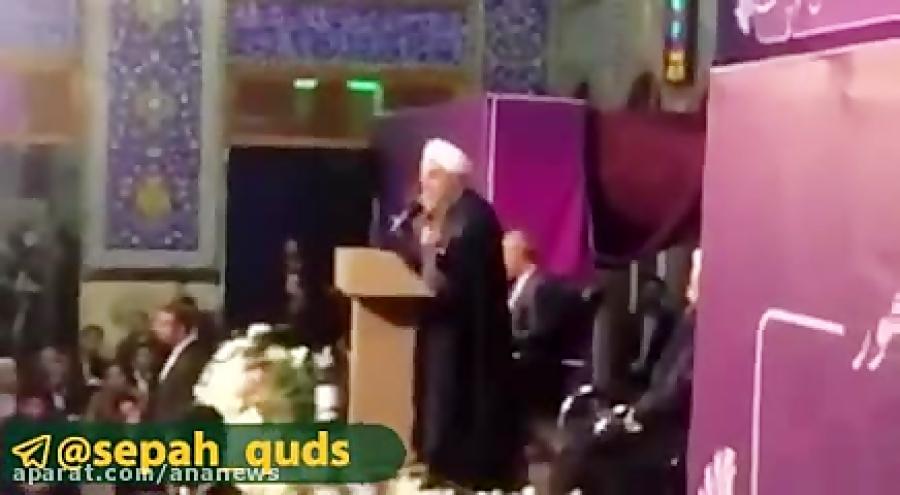 اظهارات روحانی در مورد نرخ ارز در دولت قبل