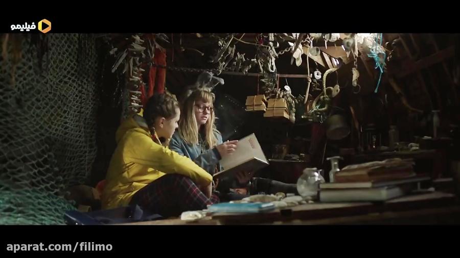 آنونس سینمایی « من هیولا می کشم»