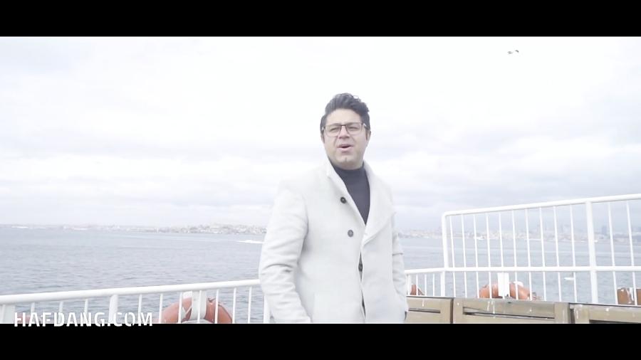 موزیک ویدیو «مه دخت» با صدای حجت اشرف زاده