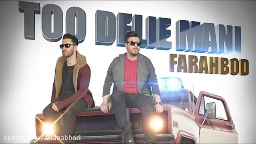 Farahbod   -   Too  Delie  Mani      NEW 2018