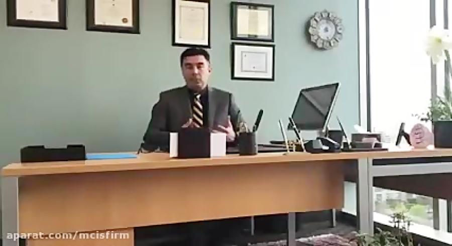توضیحات آقای منصوری در خصوص سفر به کانادا