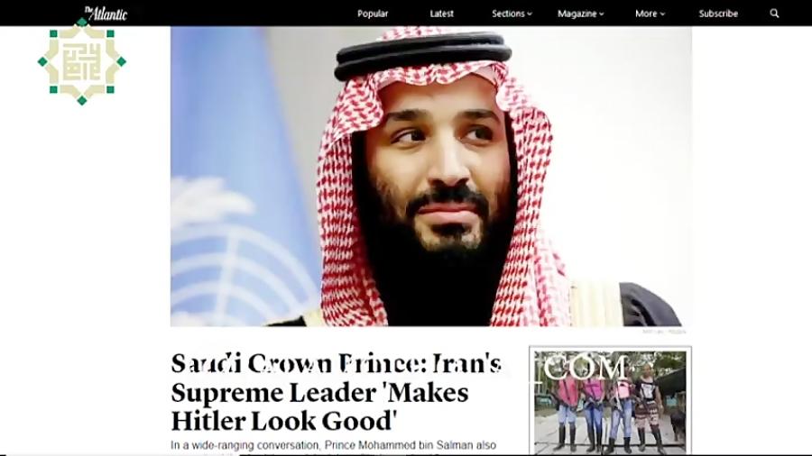 ⭕️ واکنش آیت الله علم الهدی به پرده برداری قبیله سعودی از یهودی بودنشون❗️