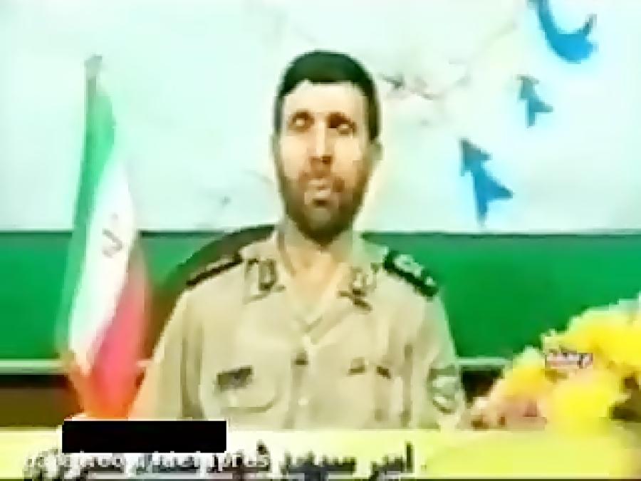 نقش شهید «صیاد شیرازی» در پیروزی عملیات مرصاد
