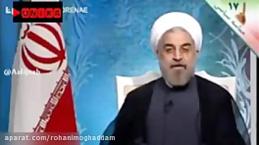 مناظره روحانی دیروز با کارنامه امروزش