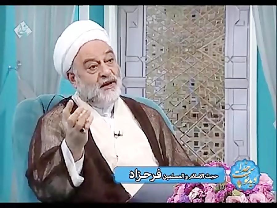 حجت  الاسلام فرحزاد: ثواب بالای روزه ماه رجب