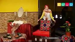 پخش دوبله «کفش عید» چُغ...