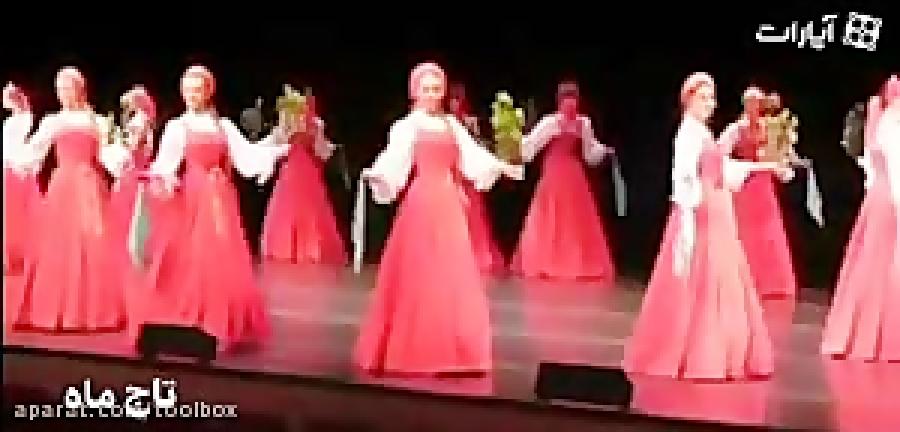 یک رقص قدیمی روسی