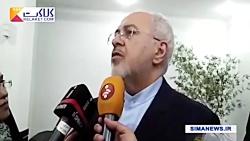واکنش ظریف به اظهارات آمریكا درباره مشاركت ایران در حمله شیمیایی سوریه