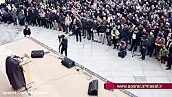 سخنرانی استاد علیرضا پناهیان در اجتماع بیعت1395 -9ربیع