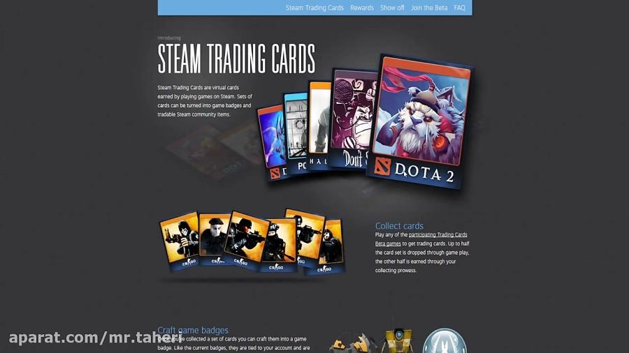 نمونه 9: برنامه Steam Trading Cards