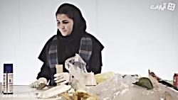 مجله هشتی|میدونید با زباله خونتون چیکارا میتونید بکنید؟