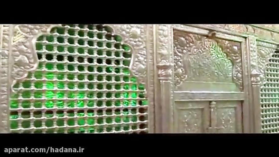 ویژه | شهادت امام کاظم(ع) - محمود کریمی