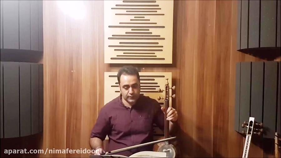 فیلم آموزش تمرین ۴۹ کمانچه کتاب سوم هنرستان خالقی ایمان ملکی