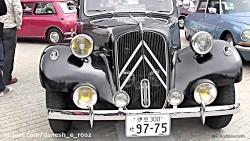 خودرو کلاسیک | سیتروئن ...