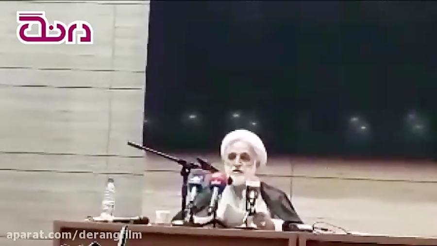 توضیحات سخنگوی دستگاه قضا در مورد اسیدپاشی