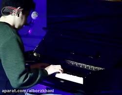رسیتال پیانو هنرجویان ...