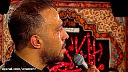 به لبم بود من از ملک -واحد-وفات حضرت زینب س-97-کریمی
