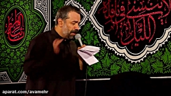 غمت در نهانخانه دل نشیند-شور-وفات حضرت زینب س-97-کریمی