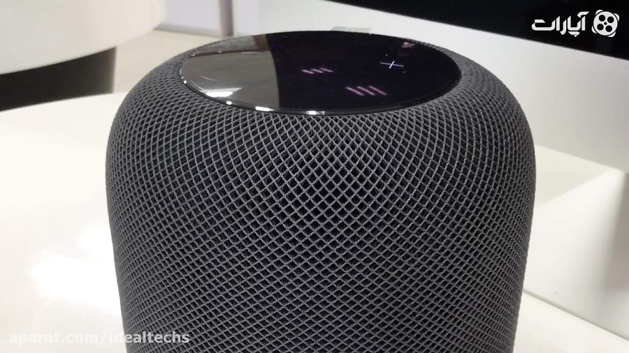 (iDealTechs) نقد و بررسی اپل هوم پاد