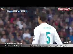 فوتبال  رئال مادرید1 -3 ی...