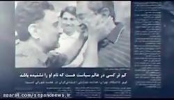 مصطفی تاجزاده را چقدر می شناسید؟!