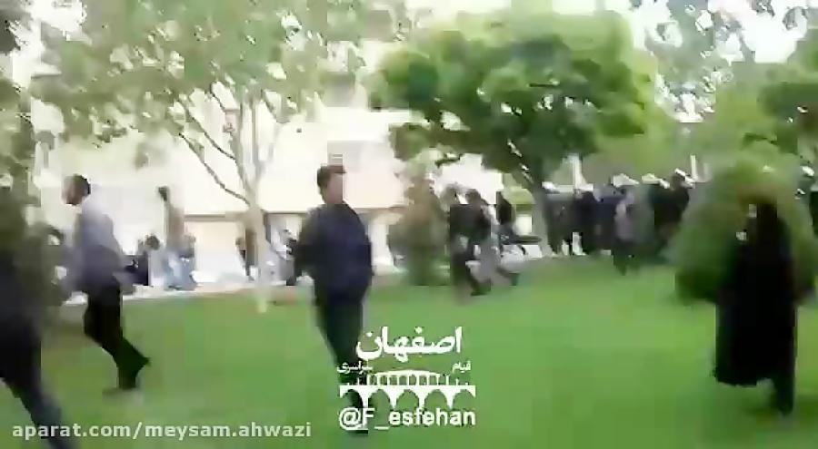 کلیپ امروز درگیری مردم اصفهان و نیروی انتظامی