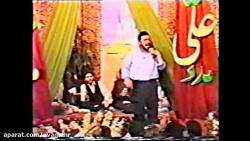 علی یا علی یا علی حیدر_مبعث-1380-مشهد-کریمی