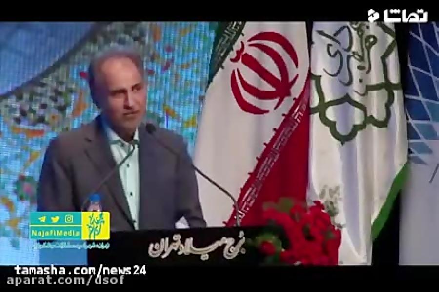 واکنش نجفی به برگزاری مراسم رقص در شهرداری